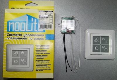 Maxi Kit Примеры применения