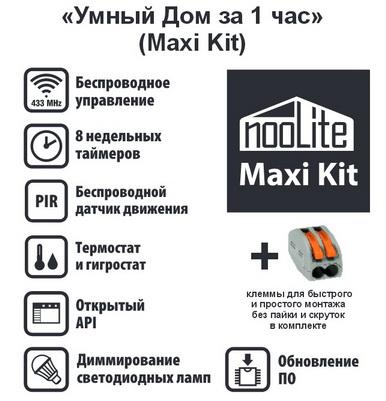Maxi Kit
