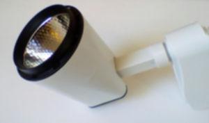 Трековый светильник белый 10W
