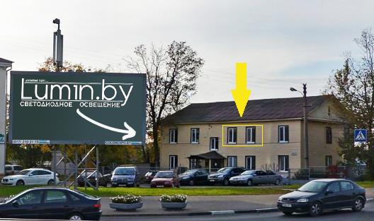 Брилевская 44Б офис 18 магазин светодиодного оборудования led брил 44 Минск