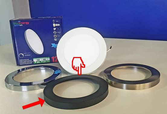 накладной корпус светодиодного светильника чёрный матовый на магнитах купить минск