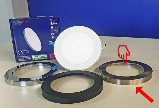 накладной корпус светодиодного светильника сатин никель матовый на магнитах купить минск