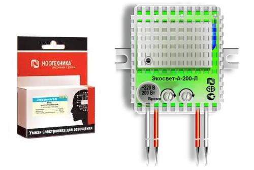 акустический датчик управления освещением купить звуковой датчик движения минск