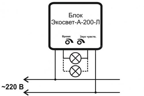 акустический датчик включения света сенсор звука включения света купить минск