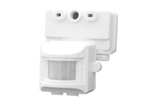 купить датчик движения для освещения сенсор света охранный определитель день ночь купить минск
