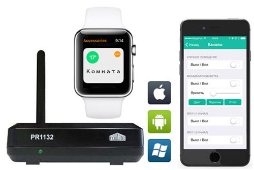 пульт управления домом со смартфона умный дом с часов планшета компьютера приложение для айфона умного дома
