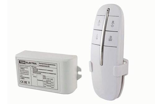 выключатель света пультом дистанционного управления умным домом минск купить