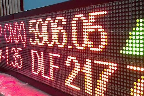 LED табло светодиодная бегущая строка красная и ргб дисплей