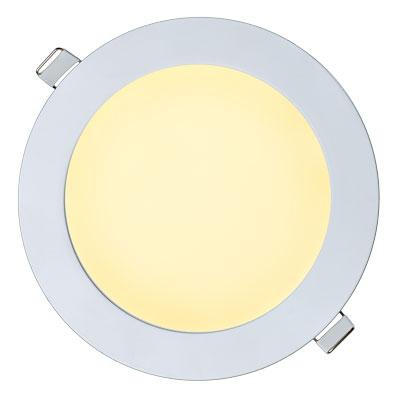 Встраиваемый светильник нейтральный белый включенный
