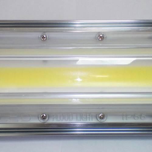 Прожектор светодиодный 50W IP66