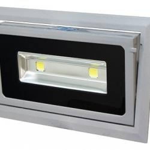 Светодиодный прожектор LED.LL201