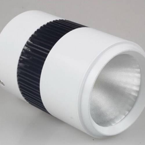Светодиодный потолочный светильник SPOT LED 20ВW