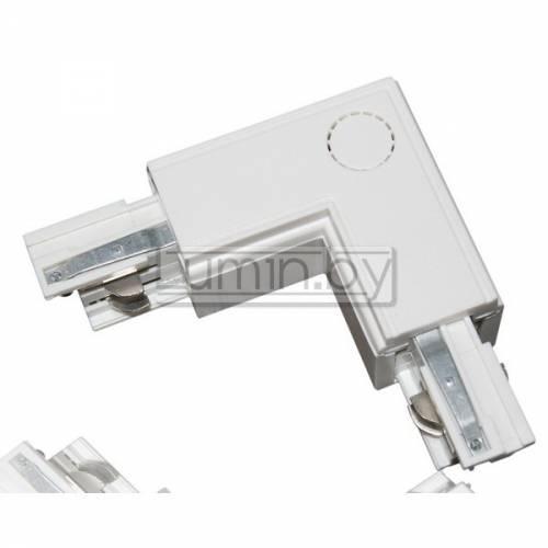 Угловой коннектор для шинопровода Артикул: 77403