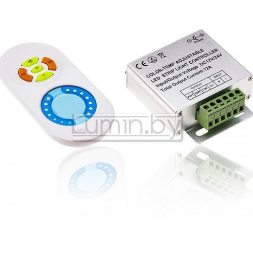 MIX-контроллер HT-2W (144 - 288 W)