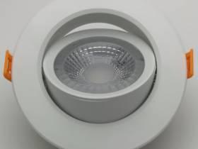 Купить светильник встраиваемый поворотный направленного света LED, круг, 5W, 4000K, IP40