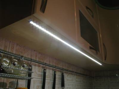 Светильник для кухни в сборе 1S